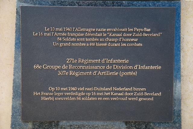 21. Monument