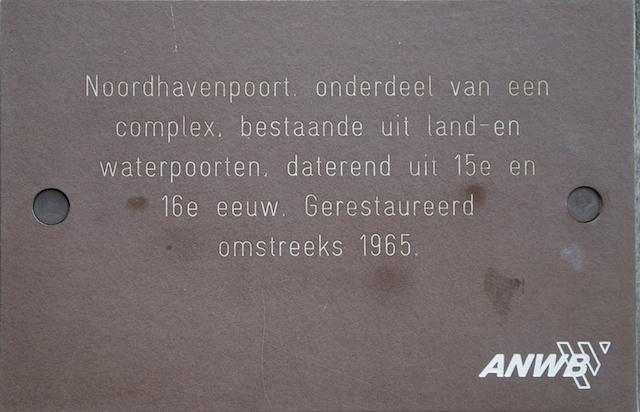 46. Noordhavenpoort