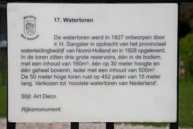22. Watertoren Aalsmeer