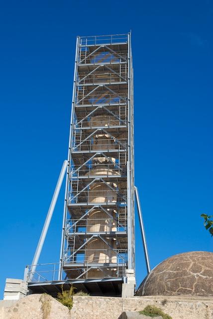 184. Minaret*