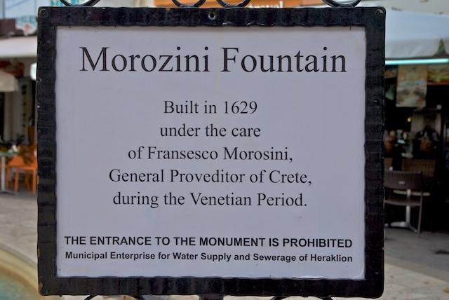 20. Morozini fontein