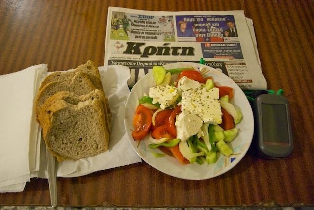 325. Salade