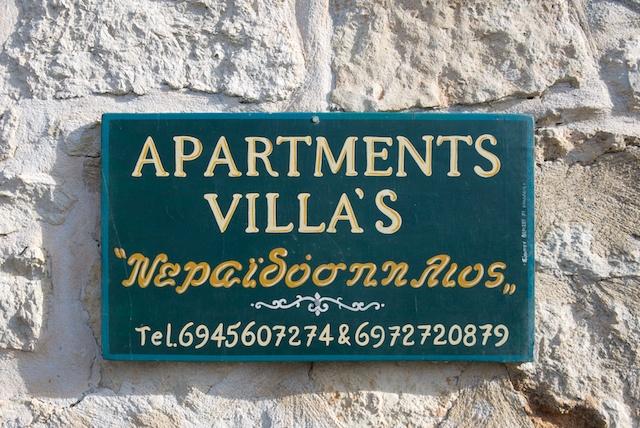 447. Appartement