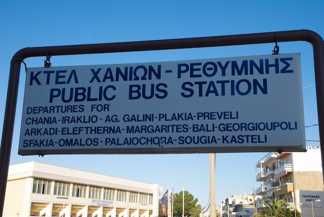 46. Busstation