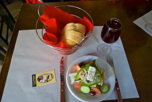 470. Salade