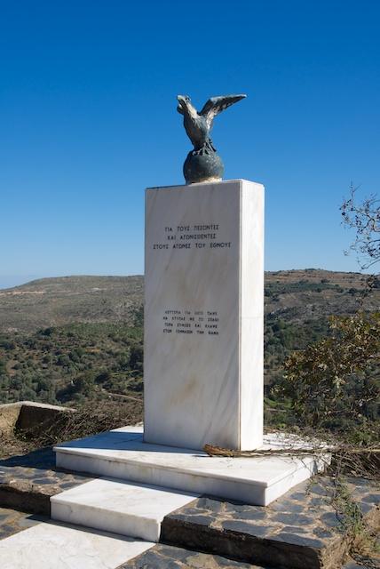 94. Monument*
