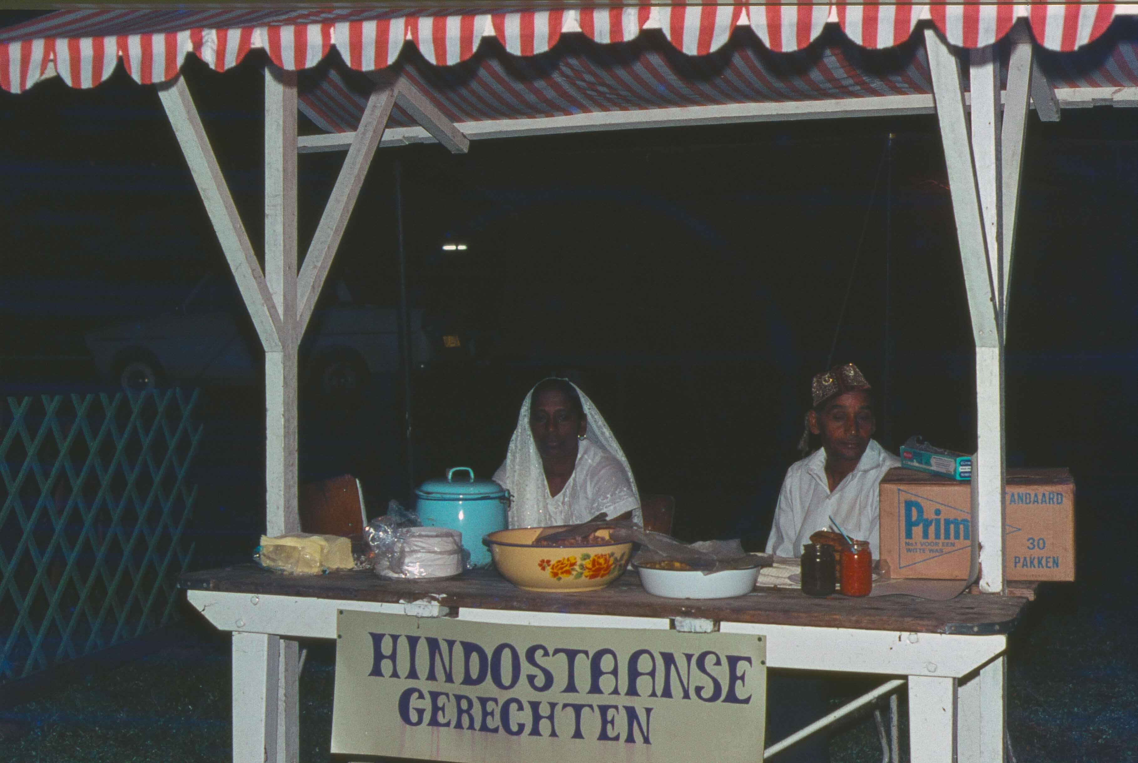 308. Suriname