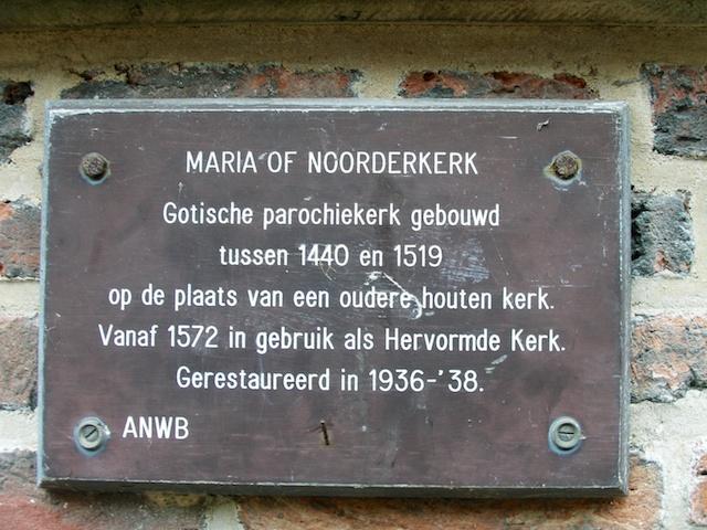 47. Mariakerk