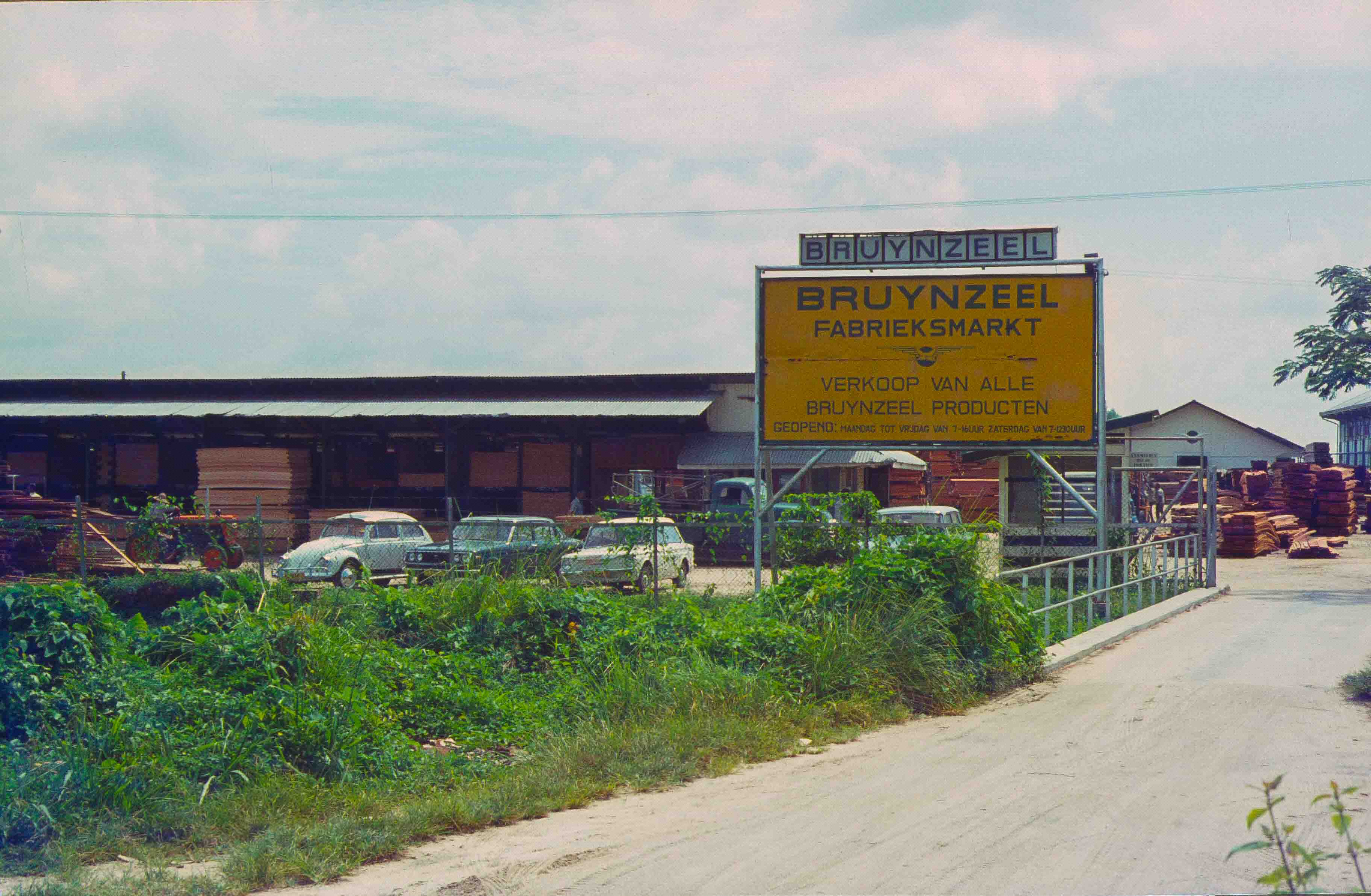 562. Suriname
