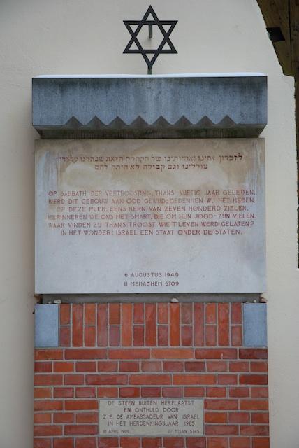 7. Monument
