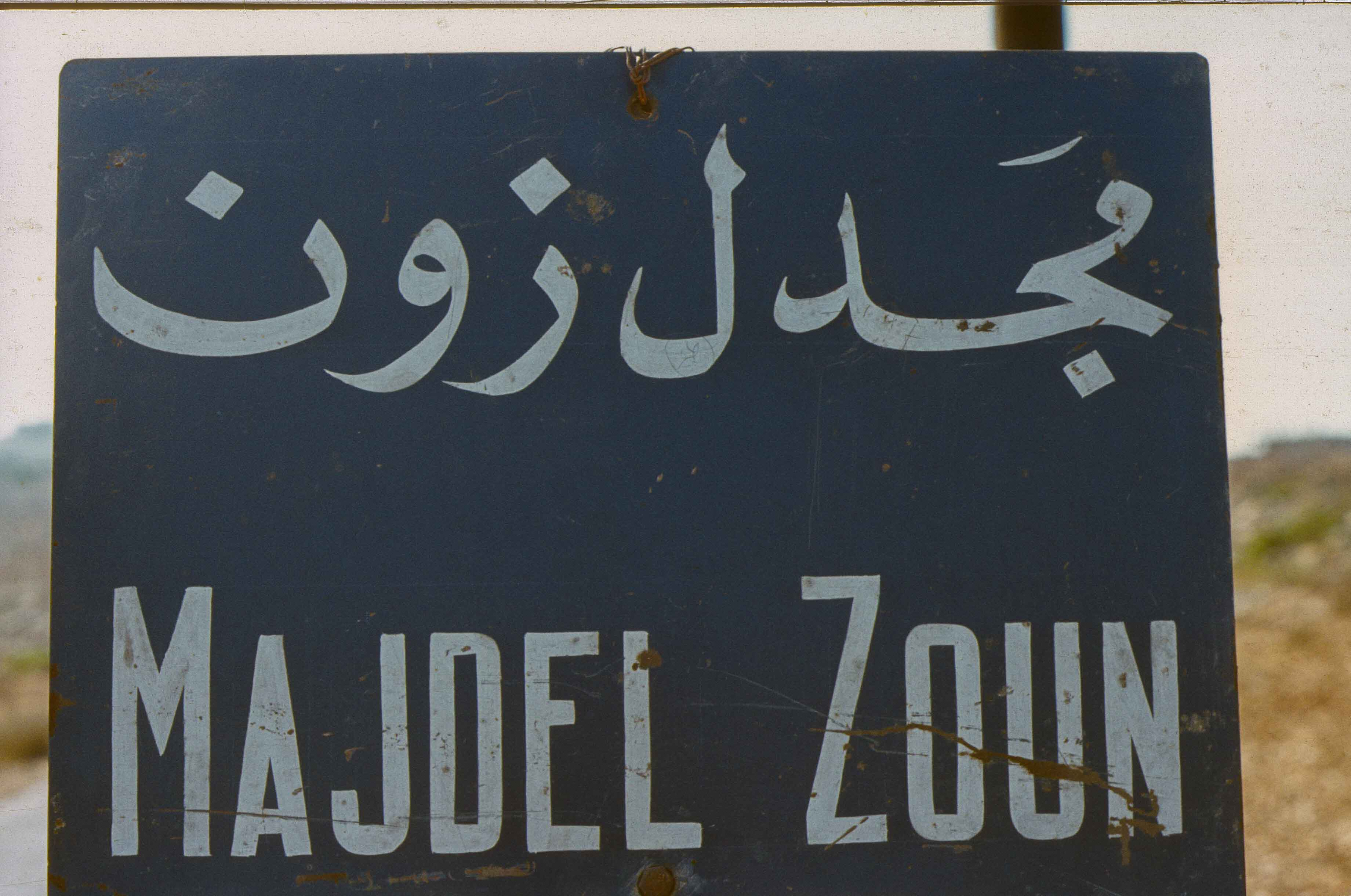 8. Libanon