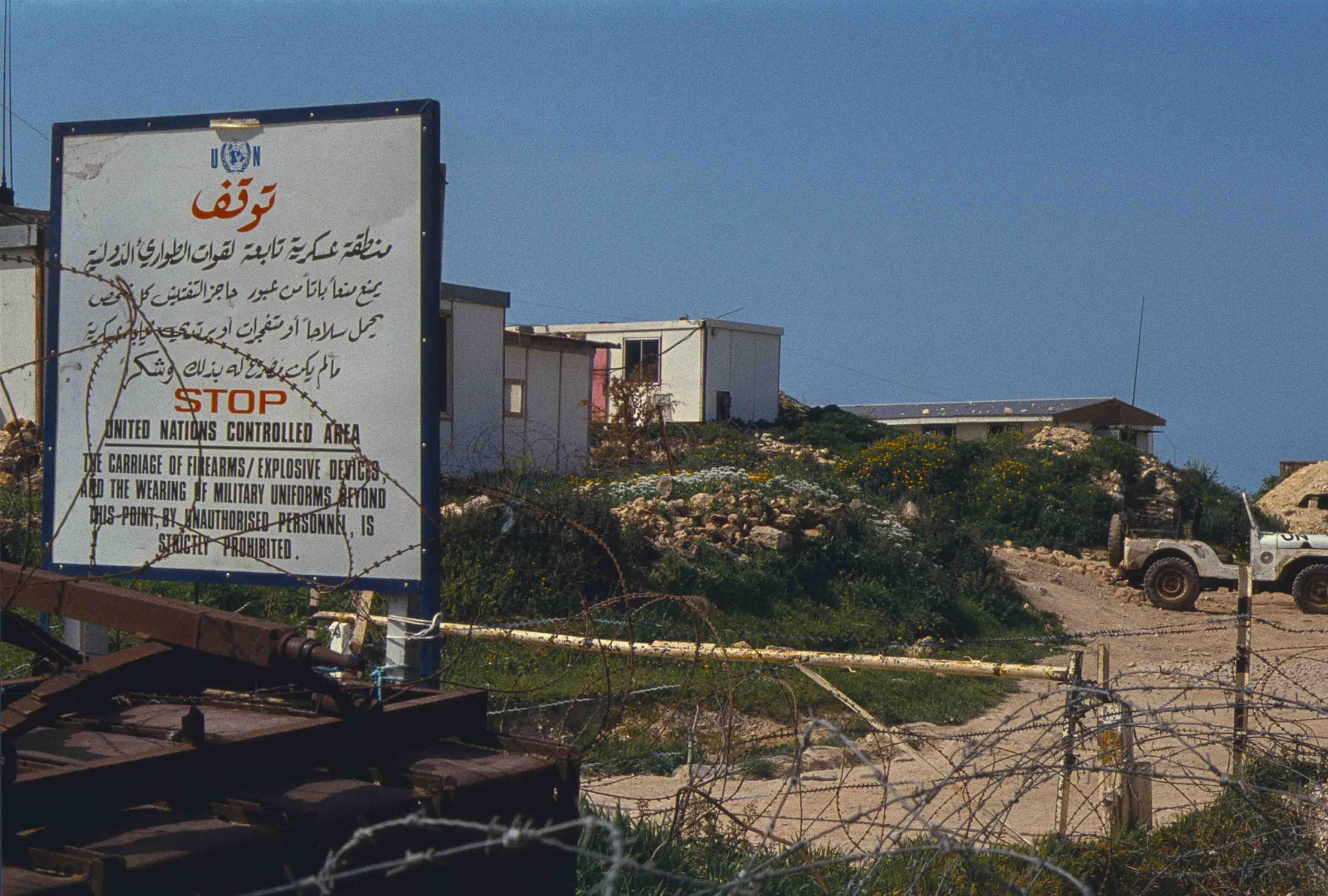 9. Libanon-