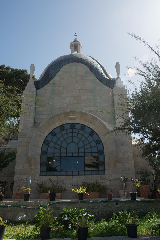 140. Sanctuarium