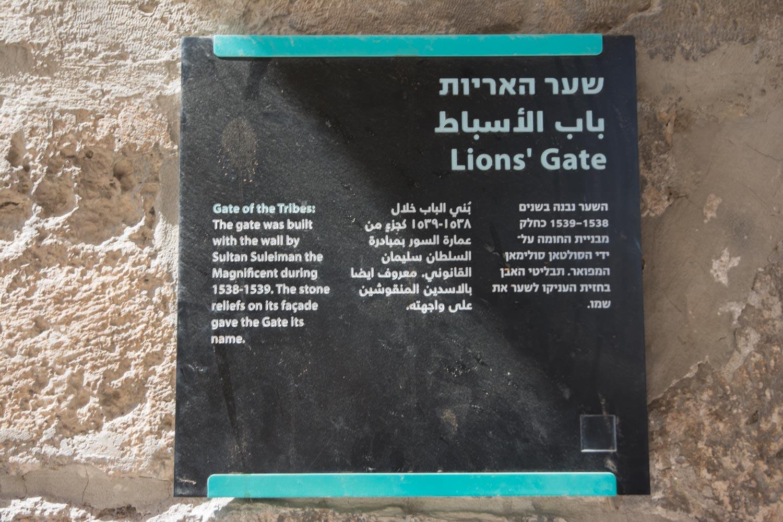 158. Lions poort