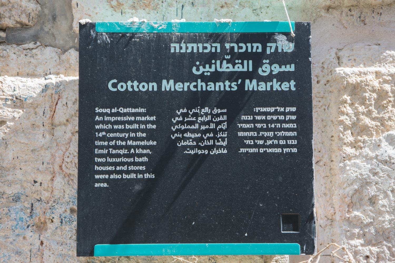 182. Market