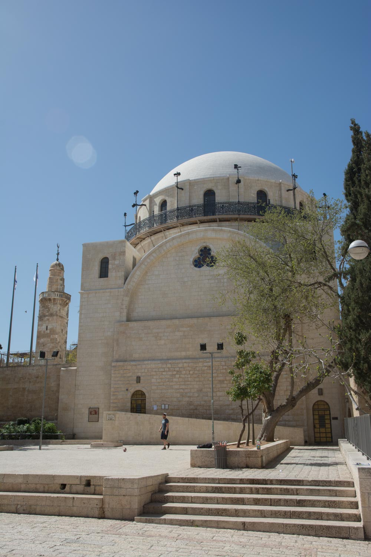 204. Beit Yaakov