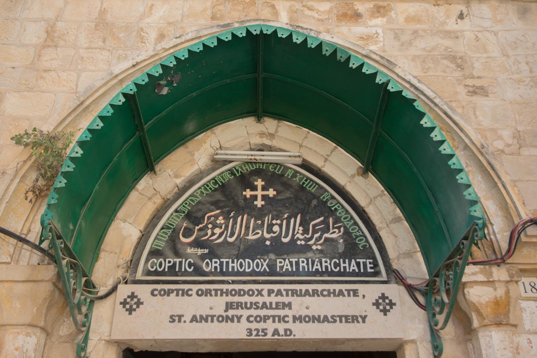216. Coptic