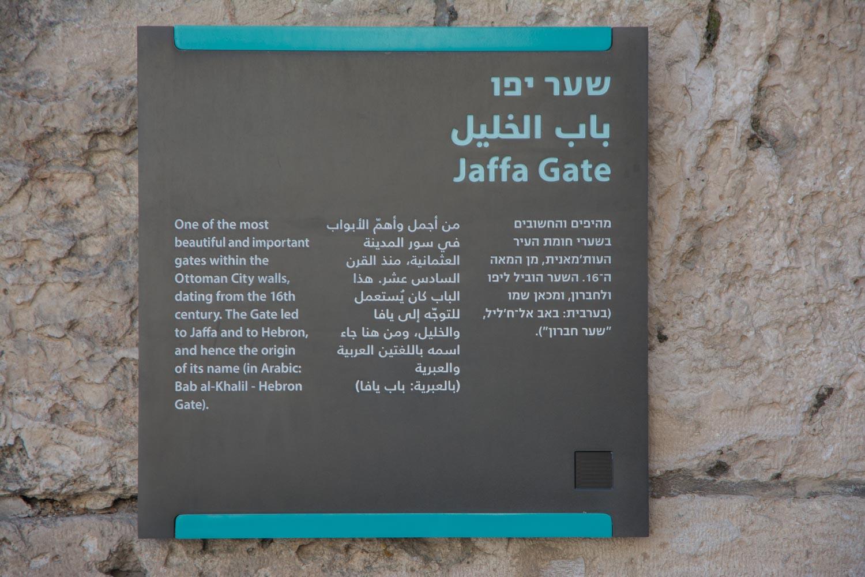 236. Jaffa poort.NEF