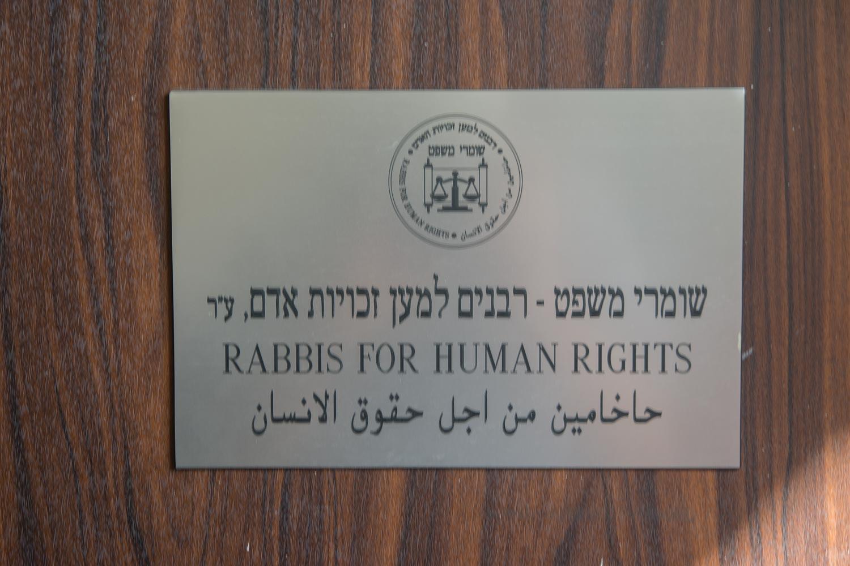 240. Rabbis