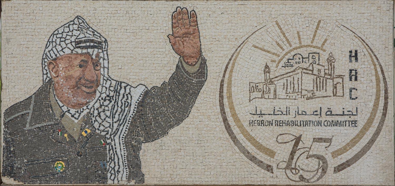 349. Arafat