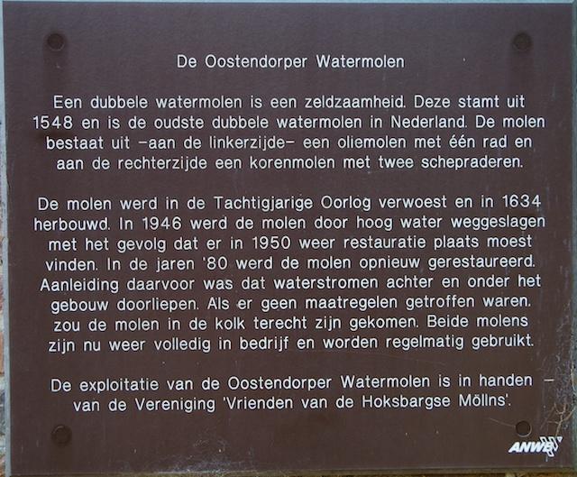39. Oostendorperwatermolen