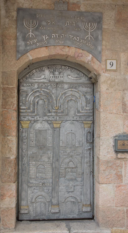 441. Voordeur