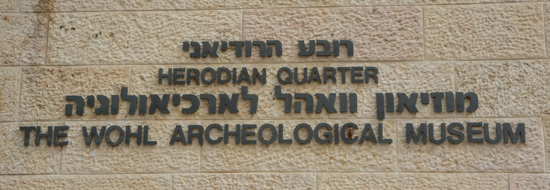 444. Archeologisch museum