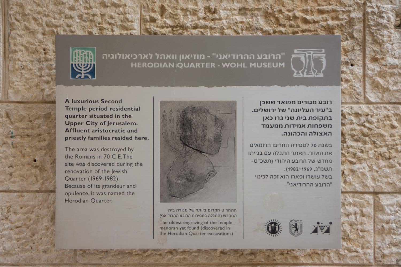 445. Archeologisch museum