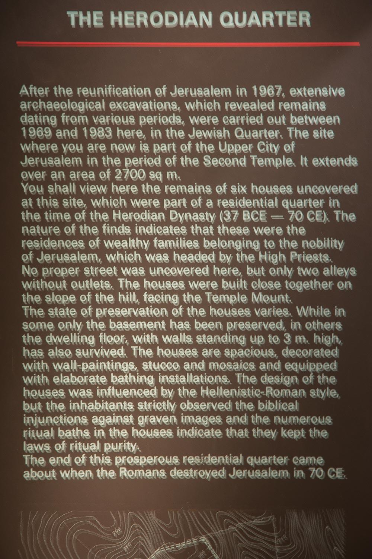 448. Archeologisch museum