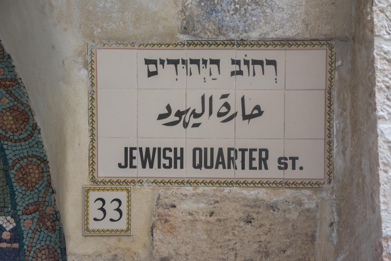 455. Joodse wijk