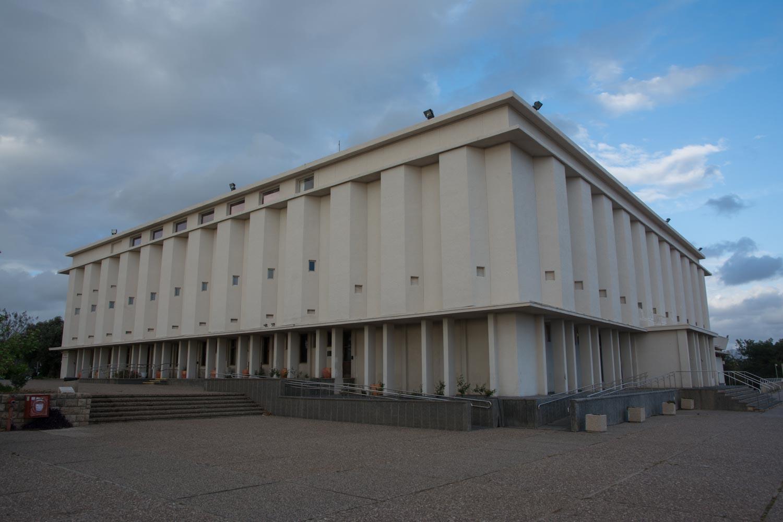 563. Getho museum