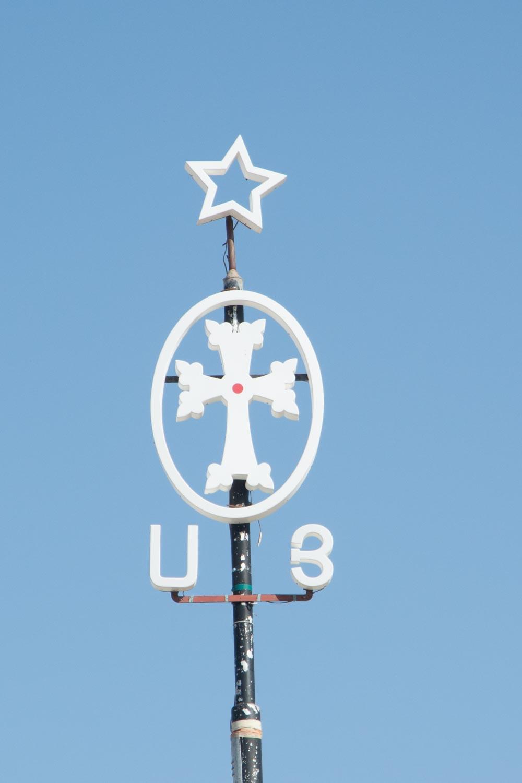 85. Logo