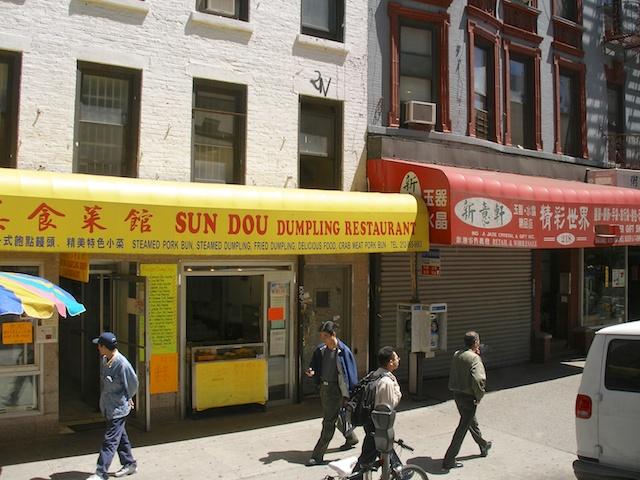 17. Chinatown