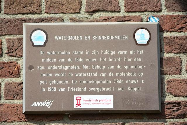17. Info watermolen