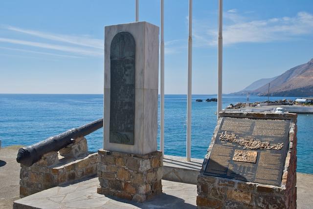 228. Monument