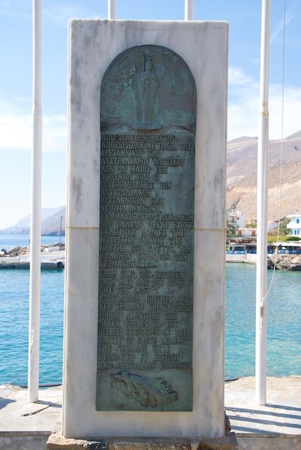 230. Monument