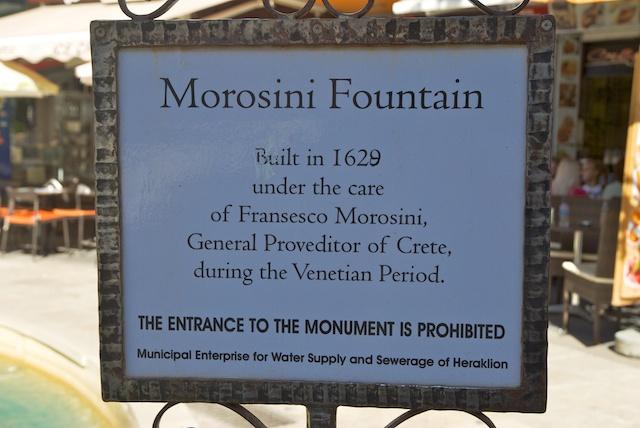 479. Morosini Fontein