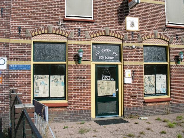 59. Restaurant