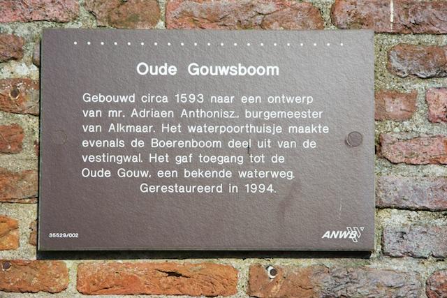 133. Info Oude Gouwsboom