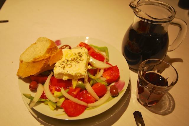 249. Salade