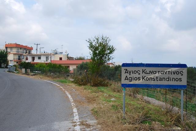 280. Agios Kons