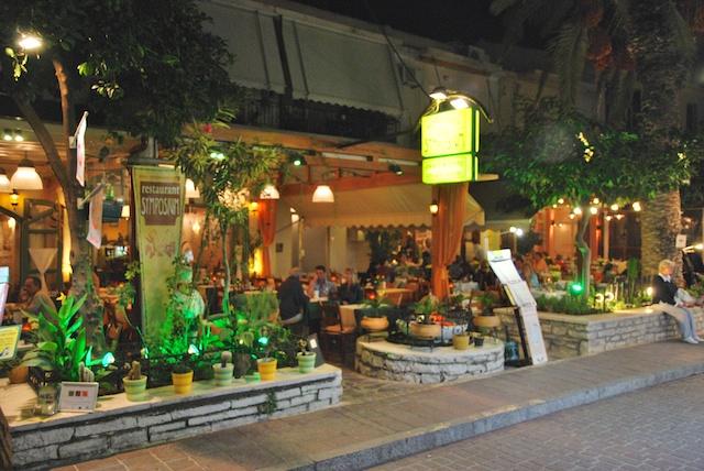 315. Restaurant