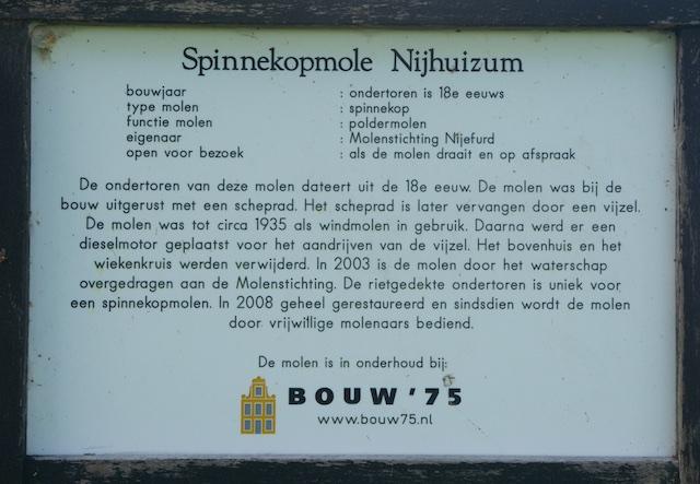 47. Info