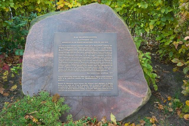 109. Monument